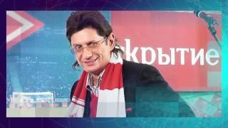 ИТОГИ с Юлией Савченко | 24 июня 2017
