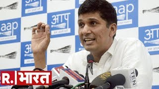 हार से डरे AAP नेता की दंगों की धमकी, सौरभ भारद्वाज ने कहा EVM के मुद्दे पर हो सकते हैं दंगे
