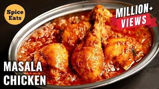 MASALA CHICKEN  CHICKEN MASALA RECIPE RESTAURANT STYLE  BHUNA CHICKEN MASALA