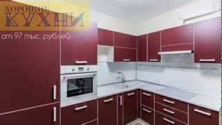 Современные угловые кухни - дизайн фото