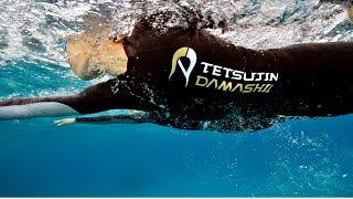 TETSUJIN DAMASHIIトライアスロンウェットスーツのPVです! 「高機能」...