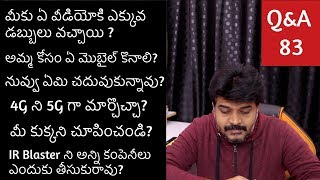 Q&A With Prasad tech in telugu # 83