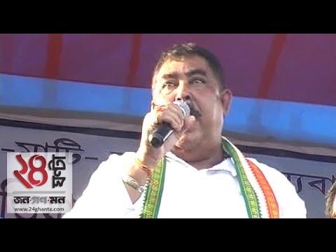 Attacking Anubrata Mandal