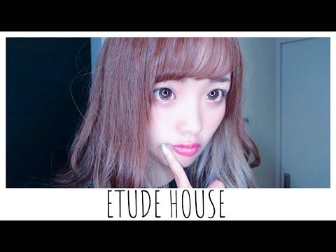 【Etude House】エチュードハウス縛りメイク