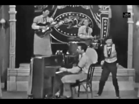 Ronnie Hawkins and The Hawks - Forty Days