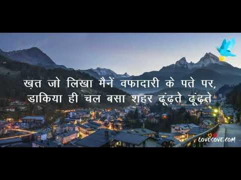 Mera Gham Hi Akhir Mere Kaam Aaya.mp4 King Vedant Mishra