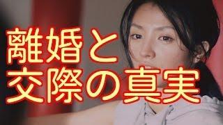 記事引用もと おすすめ動画 芸能うわさch ぼくの芸能ちゃんねる .