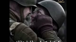 Скачать Abrazame Julio Iglesias مترجمة