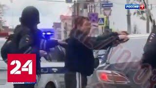 Задержан водитель такси, который привез убийцу в вуз Перми - Россия 24