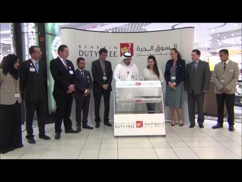 Bahrain Duty Free Car Raffle 290 – BMW 740
