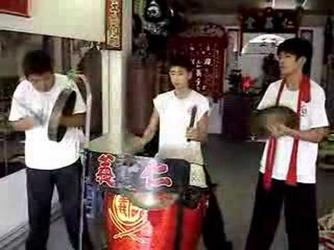 yun yee tong Traditional Drumming p.1