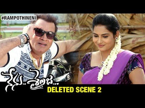 Nenu Sailaja Telugu Movie Deleted Scene 2   Ram   Keerthi Suresh   DSP   2016 Telugu Movie