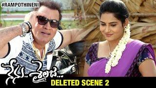 Nenu Sailaja Telugu Movie Deleted Scene 2 | Ram Pothineni | Keerthi Suresh | DSP | 2016 Telugu Movie