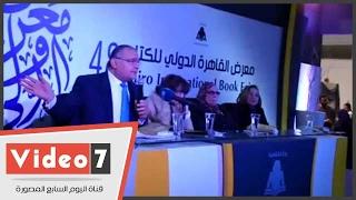 بالفيديو.. سعد الدين الهلالى: