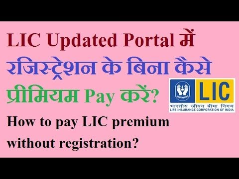 HOW TO PAY LIC PREMIUM ONLINE WITHOUT REGISTRATION ON UPDATED LIC PORTAL?