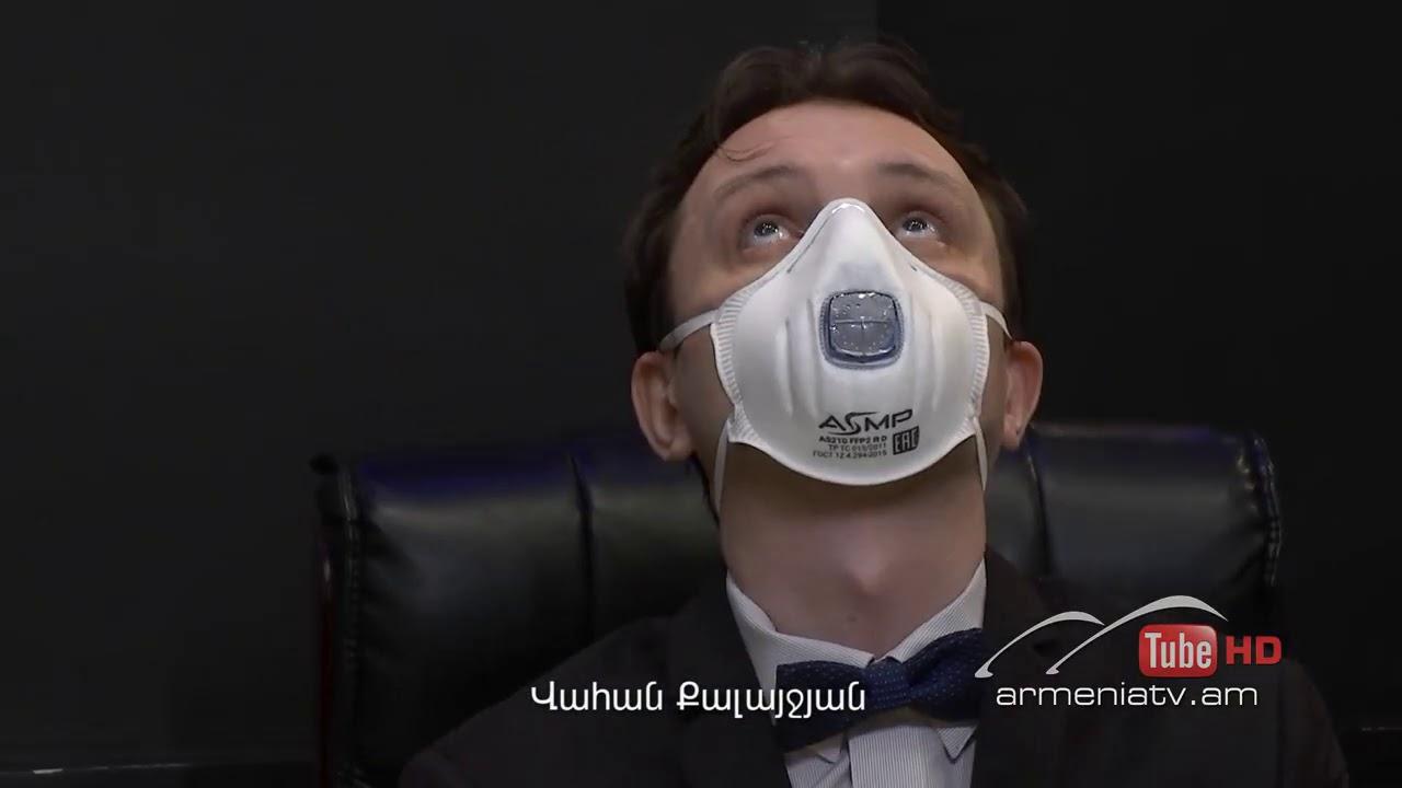 Ի՞նչ: Որտե՞ղ: Ե՞րբ: Ամառային եթերաշրջան 01.08.2020 / Что? Где? Когда? Армения