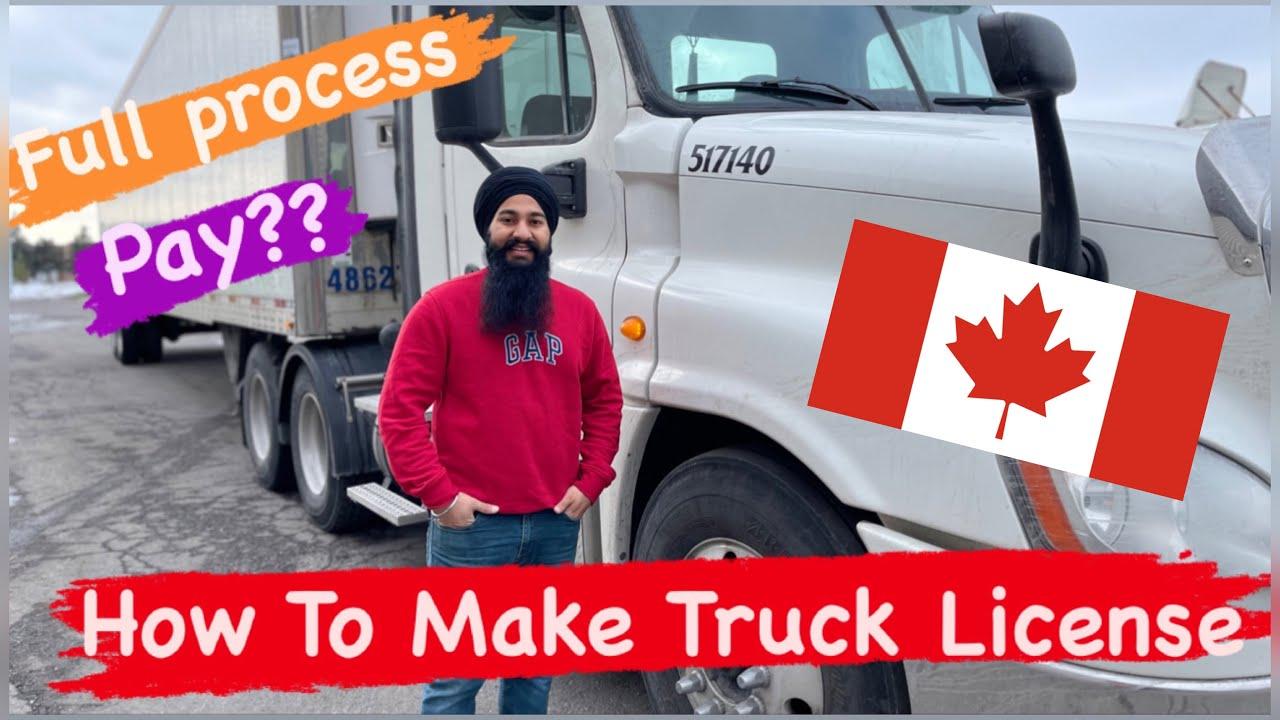 How To Make Truck License In Canada | ਕਨੇਡਾ ਵਿੱਚ ਟਰੱਕ ਲਾਇਸੈਂਸ ਕਿਵੇਂ ਬਣਾਇਆ ਜਾਵੇ