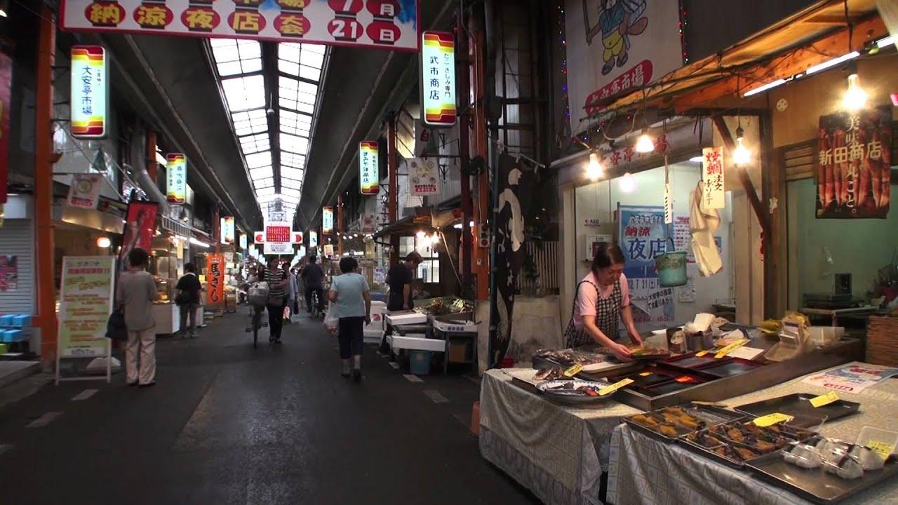 大安亭市場 2012 神戸市中央區 - YouTube