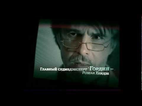 """""""Безмолвный свидетель-2""""/34 - Информатор."""