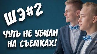 ШЭ#2 Интересно, какова численность населения России?