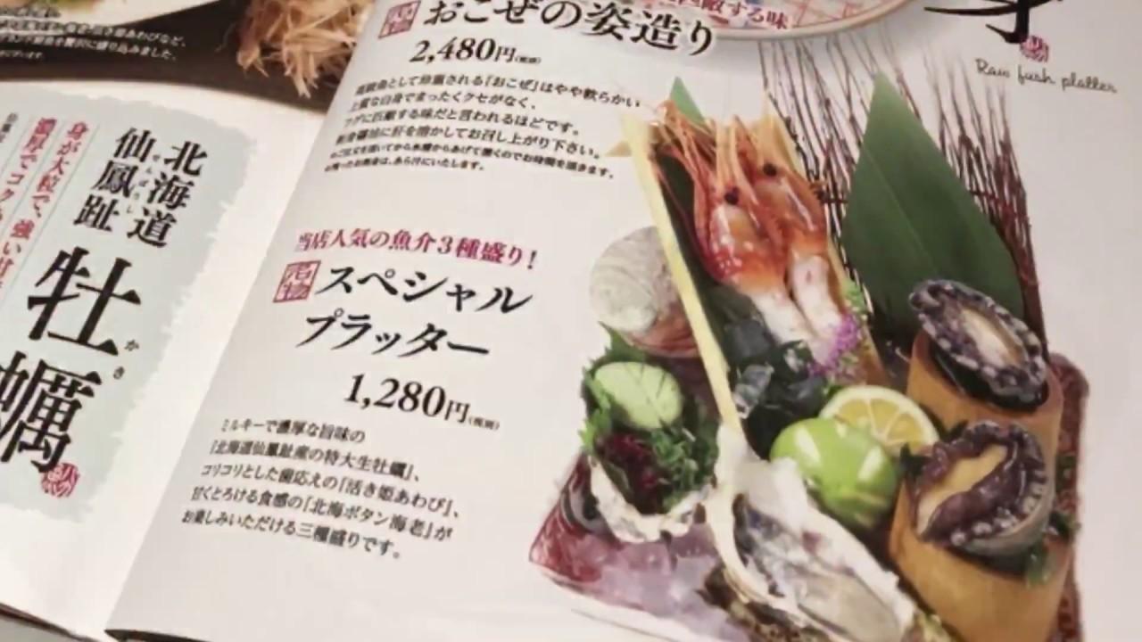 九州紅葉自駕遊~滋味大分の大漁旗 - YouTube