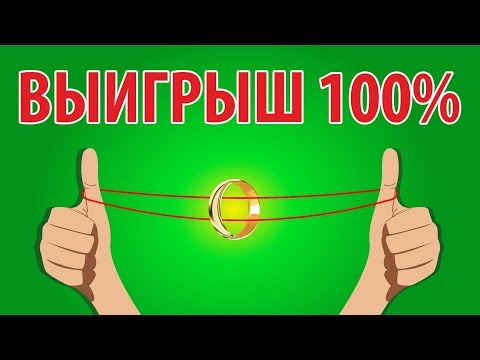 ТОП 6 ЛАЙФХАКИ ДЛЯ 100% ВЫИГРЫША В СПОРАХ - ЛАЙФХАКИ И ФОКУСЫ В ДОМАШНИХ УСЛОВИЯХ #лайфхаки