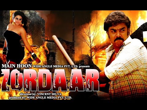 Main Hoon Zordaar (2016) Full Hindi Dubbed Movie | Sundar C, Namitha | Action Hindi Movies 2016