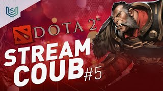 BEST STREAM GAME COUB #5