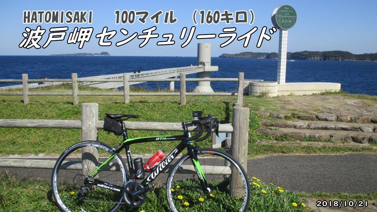 キロ 100 マイル