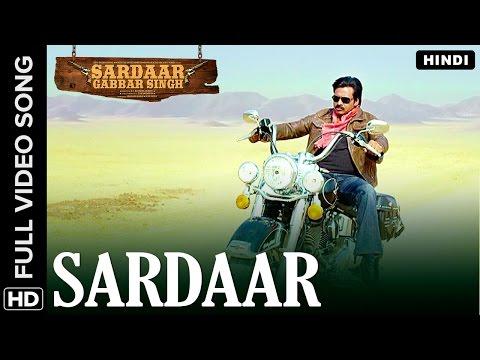 Sardaar Hindi Video Song | Sardaar Gabbar Singh