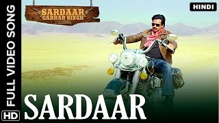 Sardaar Hindi Video Song | Sardaar Gabbar Singh