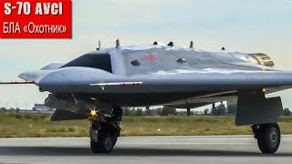 RUSYA GİZLİ SİLAHINI SU-57 İLE UÇURDU (Yeni İHA Uçak Okhotnik)