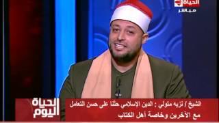 لأول مرة القرآن في عزاء مسيحي - E3lam.Org