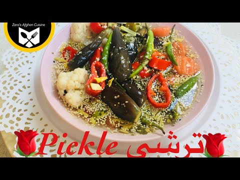 Torshi Recipe Pickles Afghani ترشى اورى وسركه افغانى