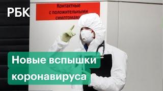 В Москве вернули ограничения из за коронавируса Распространение коронавируса в России и в мире