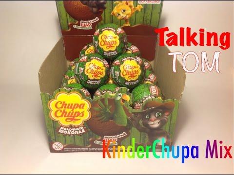 Говорящий кот ТОМ Talking TOM and friends - ЧУПА ЧУПС НОВИНКА 2015 Unboxing Kinder Surprise