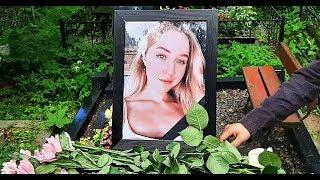 18-летнюю миллионершу Настю Тропицель проводили в последний путь: отец девушки сделал неожиданное пр