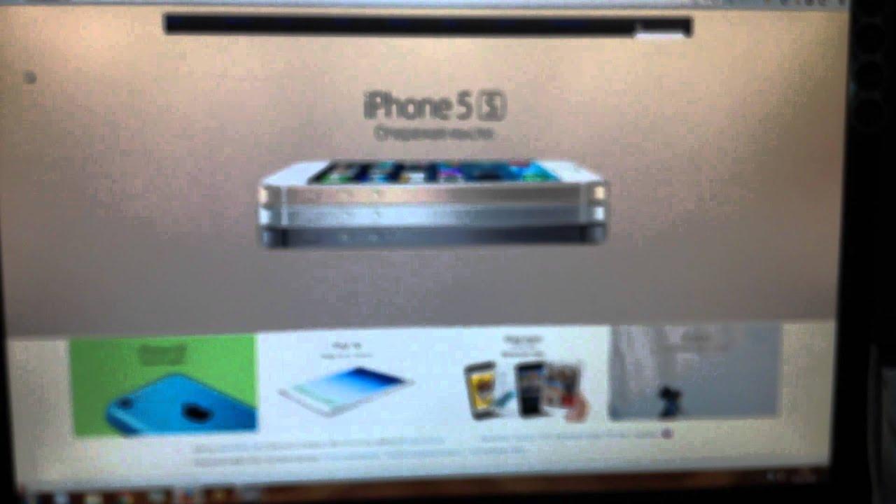 Как определить подлинность Apple устройства ?
