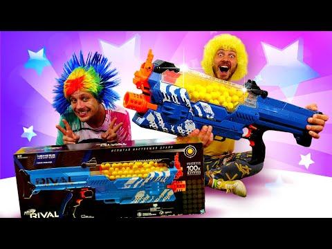 Игры стрелялки - Лучший подарок для Нерфера! - Бластеры НЕРФ в онлайн видео для мальчиков
