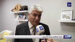 """خيارات صعبة تواجه المستفيدين من مكرمة """"الجسيم"""" في جامعة البلقاء - (14-11-2019)"""