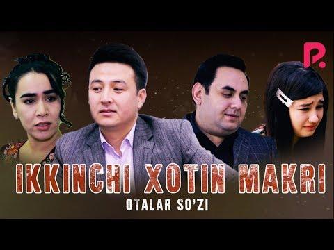 Otalar So'zi - Ikkinchi Xotin Makri | Оталар сузи - Иккинчи хотин макри