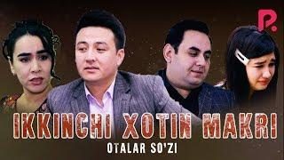 Download Otalar so'zi - Ikkinchi xotin makri   Оталар сузи - Иккинчи хотин макри Mp3 and Videos