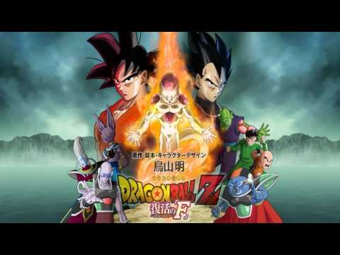 dragon-ball-z-revival-of-f---song-playlist-#3