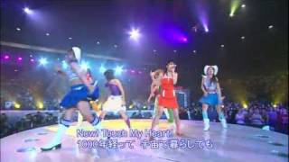 [HD] Morning Musume Otomegumi - Ai no Sono ~Touch My Heart!~ live 2003.09.27