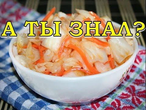 Морковь по корейски делаем салат с тем самым вкусом