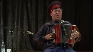 Выступление Юрия Щербакова на фестивале