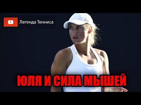 ЗАГОВОРЁННАЯ МЫШАМИ! Юлия