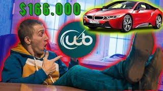 ЧАСЫ ДОРОЖЕ BMW i8 ЗА $166000