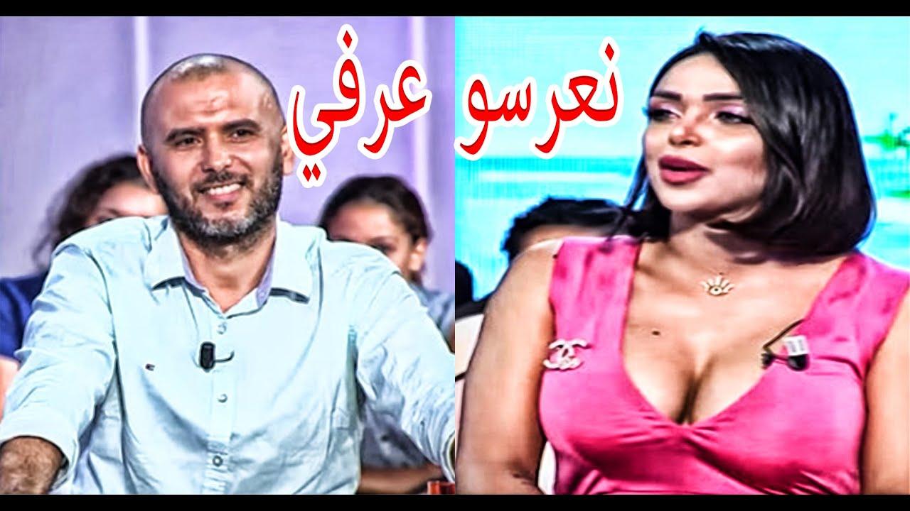 اساور بن محمد : انا نحب لطفي و مستعدة نعيش مع زوجتو