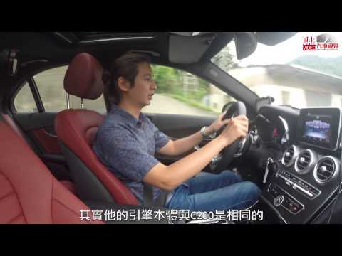 [CARVIDEO 汽車視界] 國內新車試駕—Mercedes-Benz The New C-Class